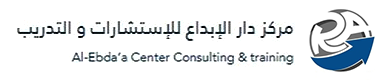 al ebdaa center consulting