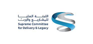 Supreme Committee for Delivery & Legacy Logo